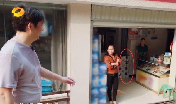 """商品 《向往4》黄磊村里发现小卖部,看到货架上的商品后,彻底""""露馅""""了"""