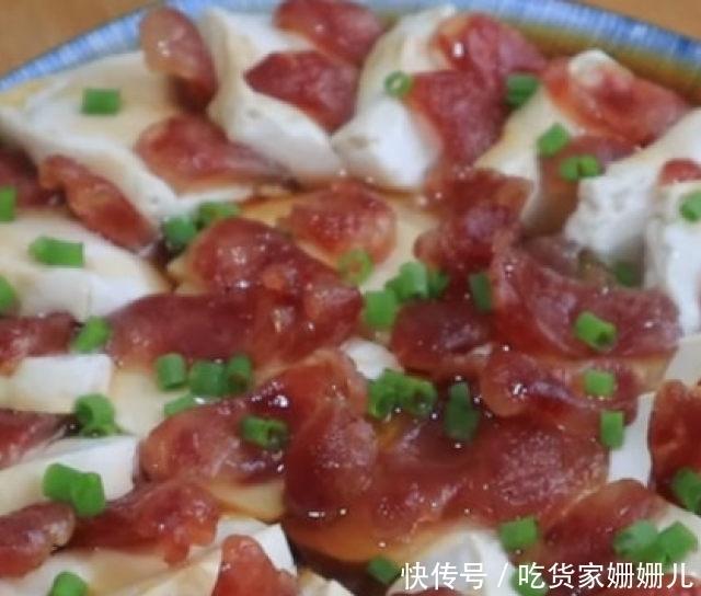十足|豆腐蒸腊肠,简易蒸菜,滋味十足
